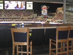 The Target Field suites are SWEET!