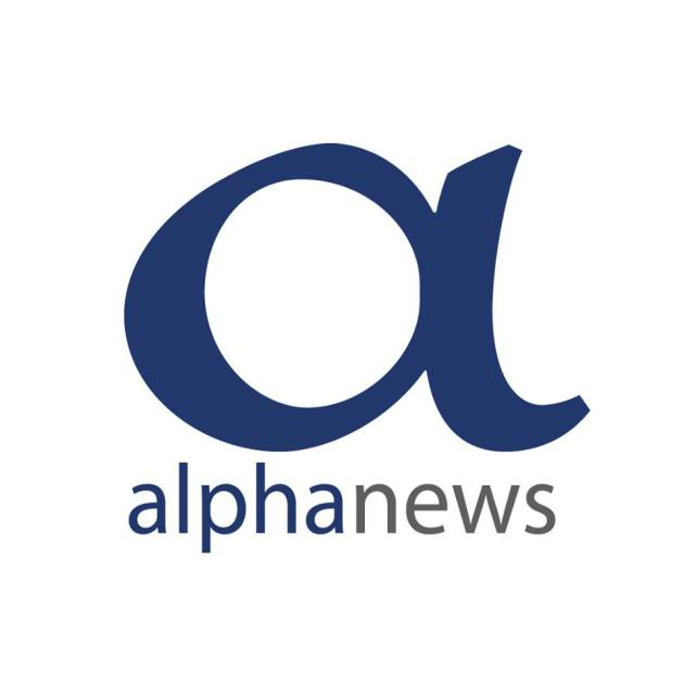 The Mysterious Launch Of Alpha News Startribune