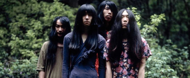 Japanese noise-rock quartet Bo Ningen are raising a ruckus in London and headed to Coachella.
