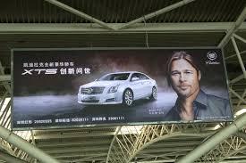 Photo credit: rayallychina.com