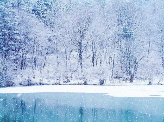 Latest 'First Subzero' on Record for MSP – Numbing End to January Likely